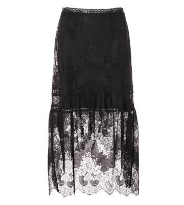 TRISS MERMAID HIGH LOW SKIRT