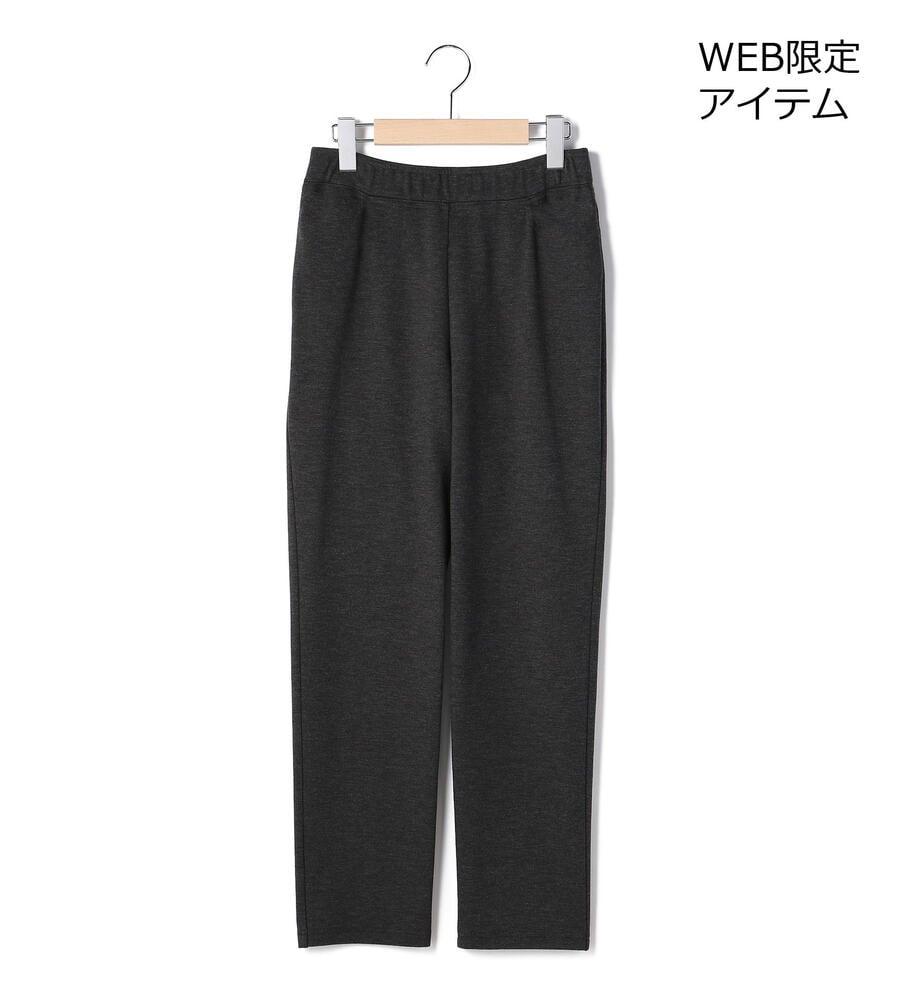 【WEB限定】クロスウォーム パンツ