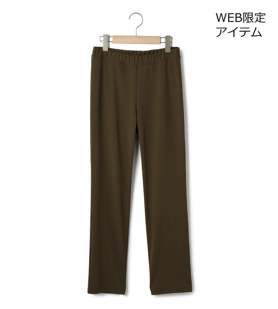 【WEB限定】レクチュールスムース パンツ