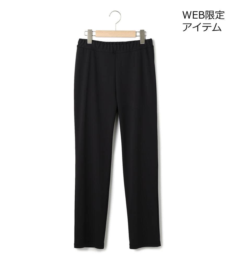 【WEB限定(Lサイズ)】レクチュールスムース パンツ