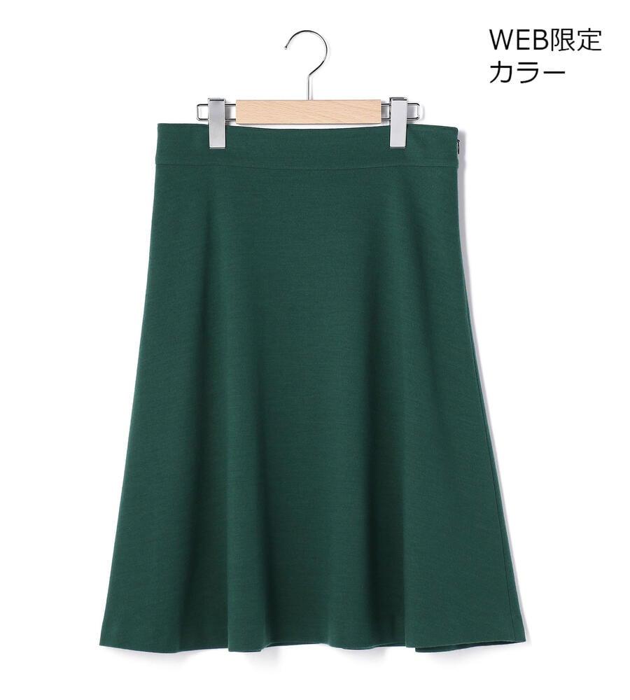 ウールジャージー スカート