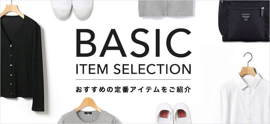 m-basic_item