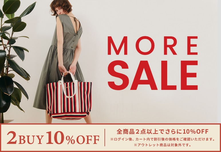 01【BS】MORESALE_全商品2BUI10OFF追記