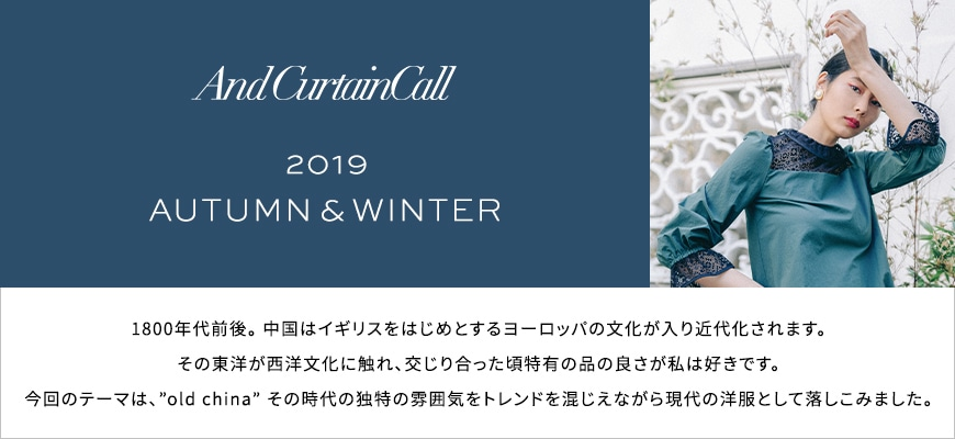ACC_2019AW COLLECTION