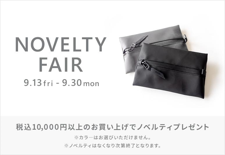 【RS】ノベルティフェア