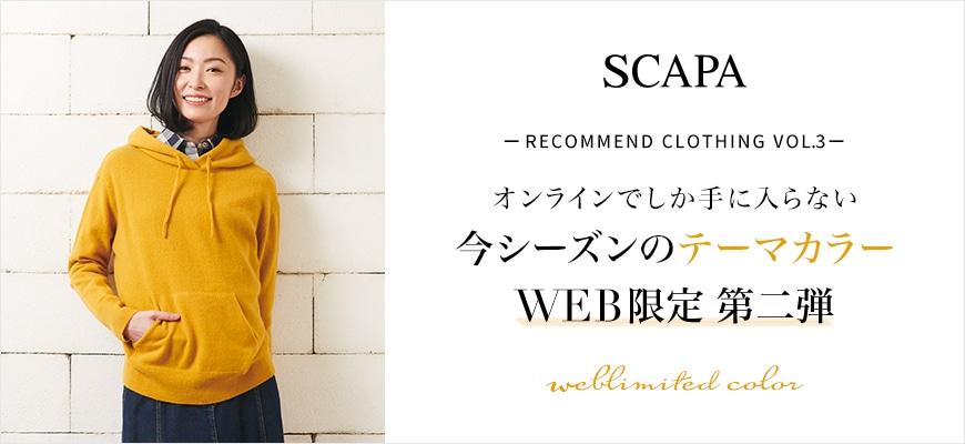 SCL_weblimited_color