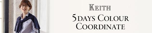 【KT/KTL】5DAYS COORDINATE