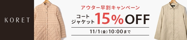 【KC】バンドリング