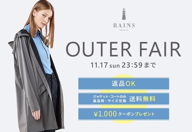 01【RS】アウターフェア