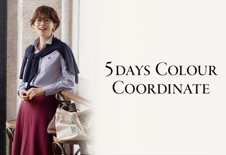 【KT/KTL】5DAYS COORDINATE_送料無料終了
