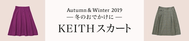 【KT】スカート特集