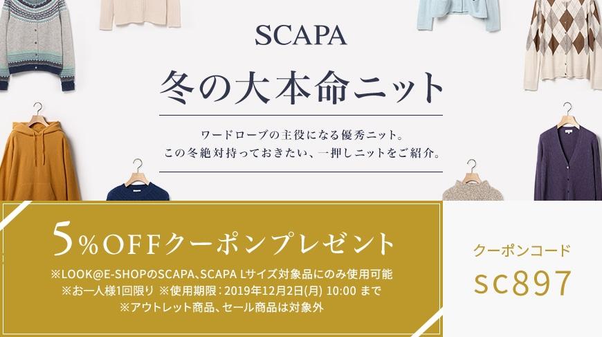 scp-tops-knit-l