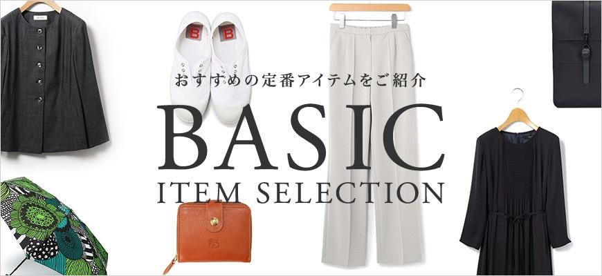 b-basic_item