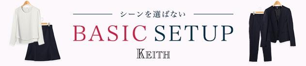 【KT】スーツ特集_バンドリングなし
