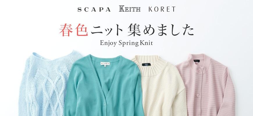 spring_knit_0207