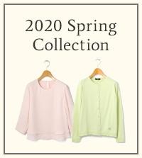 【KEITH】春の新作が豊富にラインナップ!
