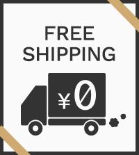 【LOOK@E-SHOP】全品送料無料 3/2(月)10:00まで実施しております。