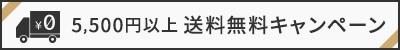 【KT】10周年(送料無料_文言変更3/9)