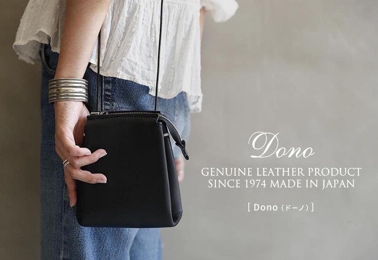 01e-look_plus_dono