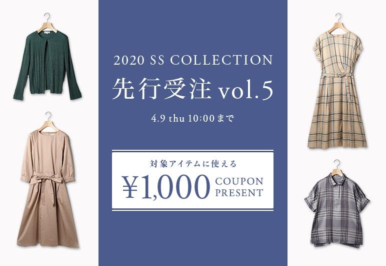 01 【SC】2020SS 先行受注 VOL.05