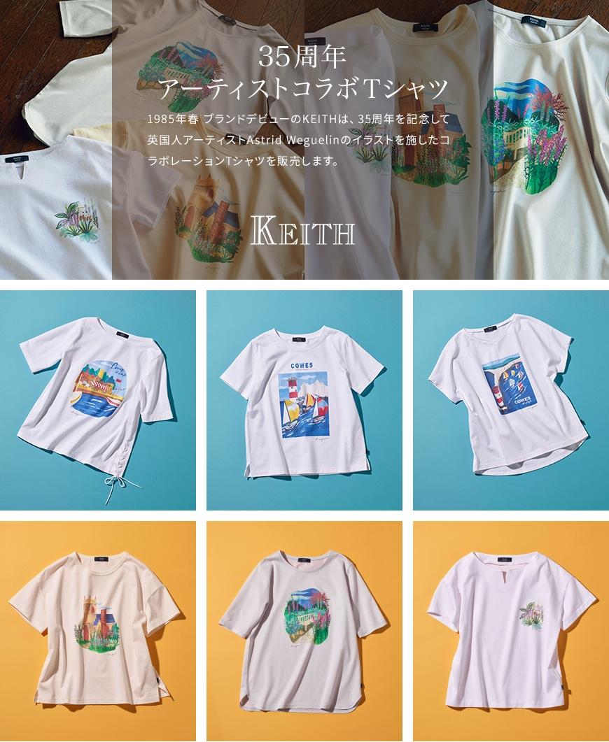 ktl-35th-tshirt