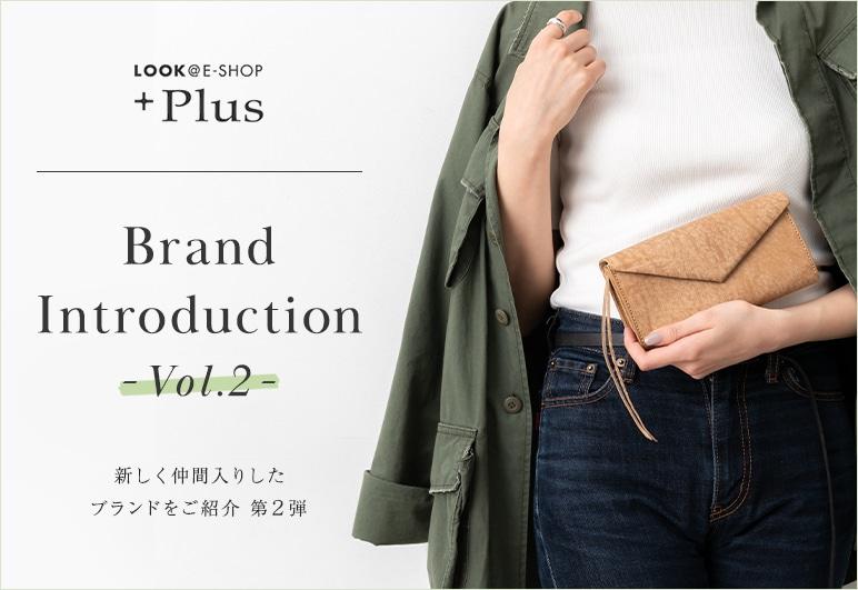 【PLUS】Brand Introduction Vol.2