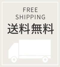 ▼【LOOK@E-SHOP】税込5,500円以上で送料無料!【6日10時まで】