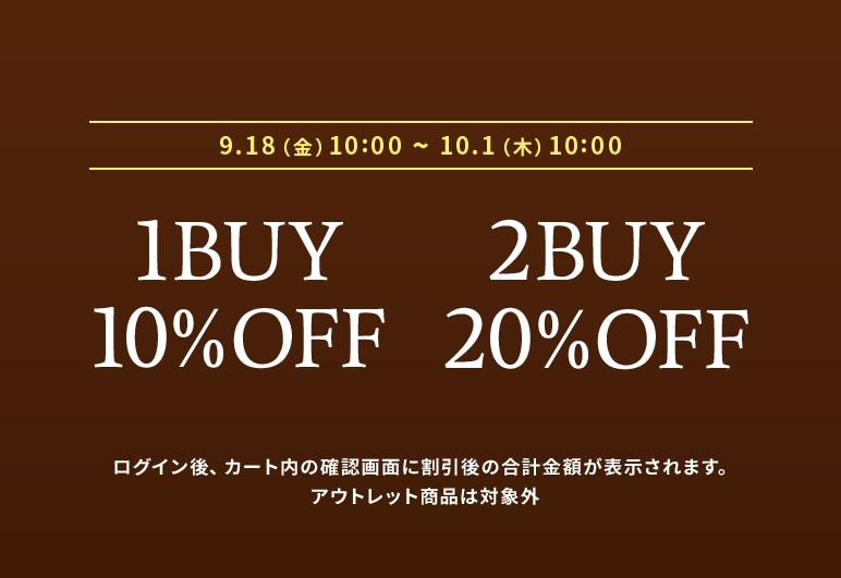 【KTL】1Buy10%OFF2Buy20%OFF