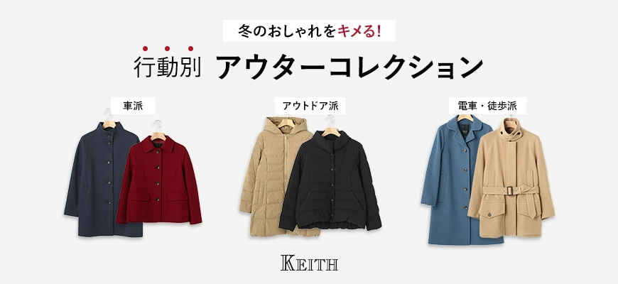 kt-outer