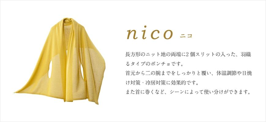 kc_nico