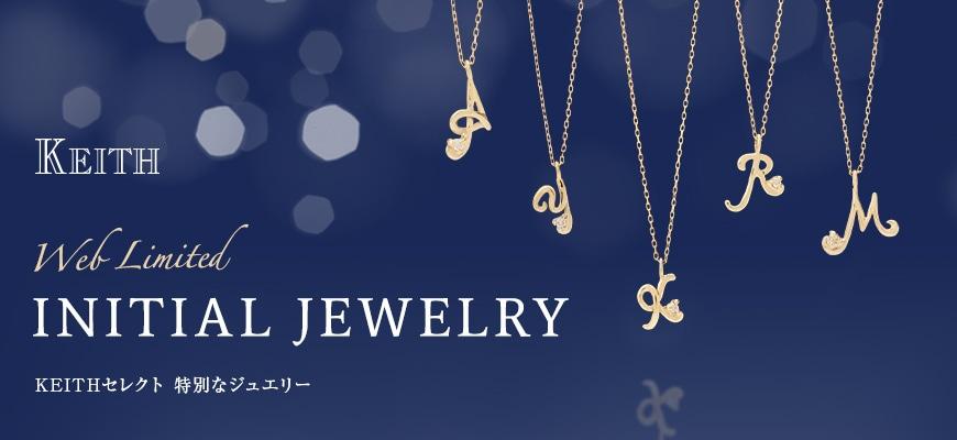 kt-jewelry