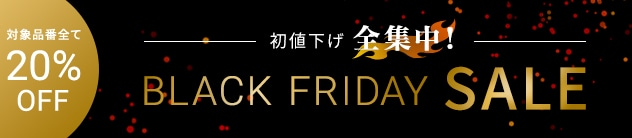 【LOOK】BLACK FRIDAY SALE