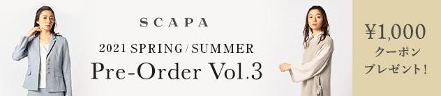 【SC】SUMMER / SPRING 先行受注 Vol.3