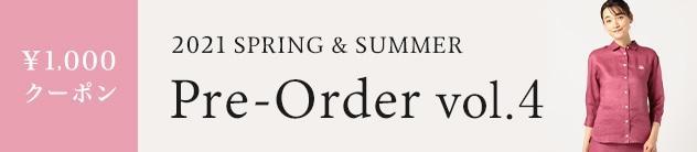【KTL】2021 SPRING&SUMMER Pre-Order Vol.4