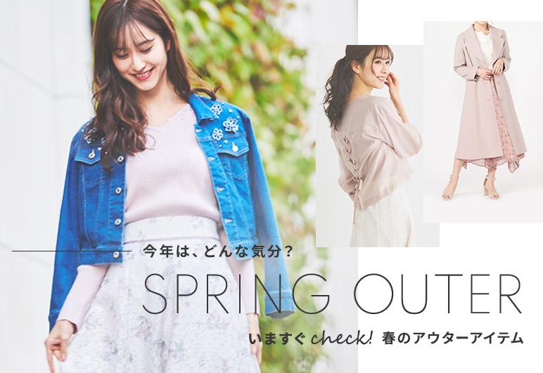 01【LP】春アウターバナー
