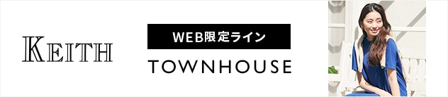 ▼【KT】新ラインTOWNHOUSE