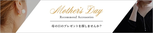 【+Plus】jewcas mothersday