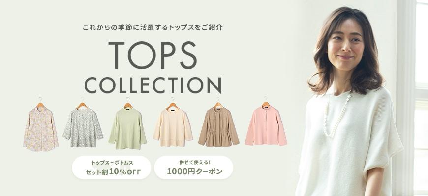 krt-tops-blouse