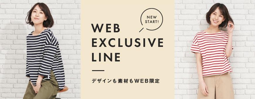 SC_weblimited