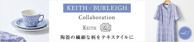【KT】バーレイアイテム