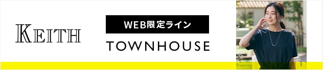【KT】TOWNHOUSE vol2
