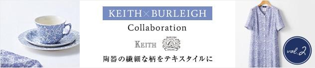 【KT】バーレイアイテム2
