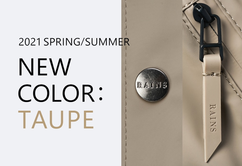 【RS】NEW COLOR:TAUPE