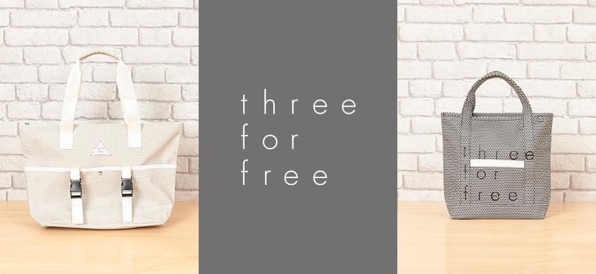 threeforfree