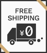 【LOOK@E-SHOP】税込み5,500円以上ご購入で【送料無料】にてお届けいたします。