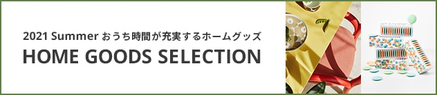 【LOOK】HOME GOODS SELECTION