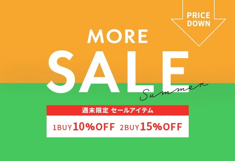 01【LOOK】週末限定 セールアイテム 1BUY10 2BUY15 0730~