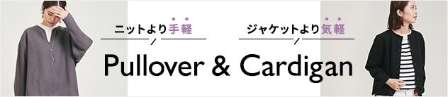 【WWW】ニットライクカットソー_通常販売