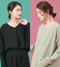 【LOOK@E-SHOPオリジナル】快適にキマる服。¥2,000クーポン付