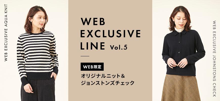SCL_weblimited